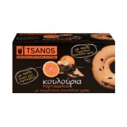 TSANOS Κουλούρια με Πορτοκάλι & Σοκολάτα Υγείας 100gr
