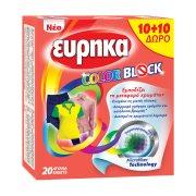 ΕΥΡΗΚΑ Color Block Χρωμοσυλλέκτες 10τεμ+10 Δώρο
