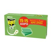 RAID Mats Εντομοαπωθητικές Ταμπλέτες 15τεμ +15τεμ Δώρο