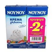 ΝΟΥΝΟΥ Κρέμα Γάλακτος 2x330ml