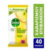 DETTOL Power&Fresh Υγρά Πανάκια Καθαρισμού Αντιβακτηριδιακά Γενικής Χρήσης Λεμόνι 40τεμ