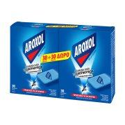 AROXOL Mat Εντομοαπωθητικές Ταμπλέτες 30τεμ +30τεμ Δώρο