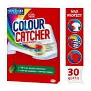 K2R Colour Catcher Χρωμοπαγίδα 30Τεμ