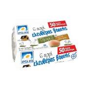 Αυγά Ελευθέρας Βοσκής ΧΡΥΣΑ ΑΥΓΑ με Ω3 Medium 6τεμ 53-63gr