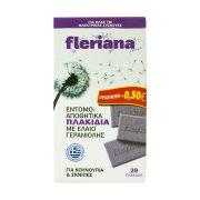FLERIANA Εντομοαπωθητικές Ταμπλέτες Φυσικές με Έλαιο Γερανιόλης 20τεμ