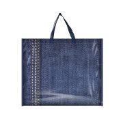 Τσάντα Πολλαπλών Χρήσεων Jean