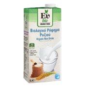 ΕΥ BIO Ρόφημα Ρυζιού Vegan Βιολογικό Χωρίς Γλουτένη 1lt