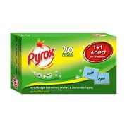 PYROX Mat Εντομοαπωθητικές Ταμπλέτες 10τεμ +10τεμ Δώρο
