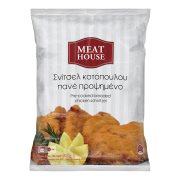 Σνίτσελ Κοτόπουλο MEAT HOUSE Πανέ Προψημένο 330gr