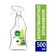 DETTOL Καθαριστικό Σπρέι Γενικής Χρήσης Λεμόνι & Μέντα 500ml
