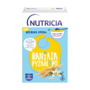 NUTRICIA Κρέμα Βανίλια Ρυζάλευρο 250gr