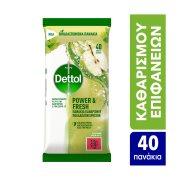 DETTOL Power&Fresh Υγρά Πανάκια Καθαρισμού Αντιβακτηριδιακά Γενικής Χρήσης Πράσινο Μήλο 40τεμ