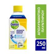 DETTOL Απολυμαντικό Καθαριστικό Πλυντηρίου Ρούχων Λεμόνι 250ml