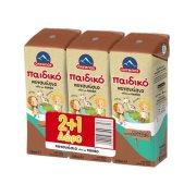 ΟΛΥΜΠΟΣ Γάλα Κατσικίσιο με Κακάο Παιδικό 2x250ml +1 Δώρο