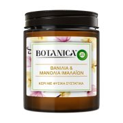 BOTANICA Κερί Βανίλια & Μανόλια Ιμαλαΐων