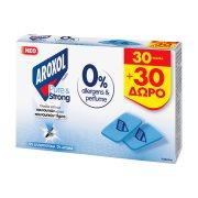 AROXOL Pure & Strong Εντομοαπωθητικές Ταμπλέτες 30τεμ +30τεμ Δώρο