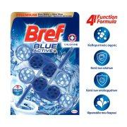 BREF Wc Blue Activ Στερεό Block Τουαλέτας Hygiene 2x50gr