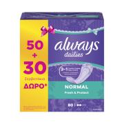 ALWAYS Dailies Fresh&Protect Σερβιετάκια Normal Fresh 50τεμ +30 Δώρο