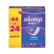 ALWAYS Dailies Extra Protect Σερβιετάκια Large 44τεμ +24 Δώρο