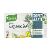 KNORR Κύβοι Ζωμού Λαχανικών Χωρίς Γλουτένη Χωρίς Αλάτι 8τεμ 4lt