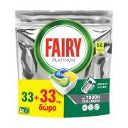FAIRY Platinum Απορρυπαντικό Πλυντηρίου Πιάτων Ταμπλέτες Λεμόνι 33τεμ +33τεμ Δώρο