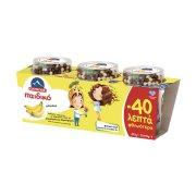 ΟΛΥΜΠΟΣ Επιδόρπιο Γιαουρτιού Μπανάνα Παιδικό 3x145gr