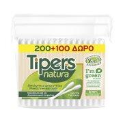 TIPERS Natura Ωτοκαθαριστές 200τεμ +100τεμ Δώρο