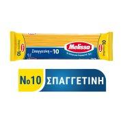 MELISSA Σπαγγετίνι Νο10 500gr
