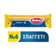 MELISSA Σπαγγέτι Νο6 500gr