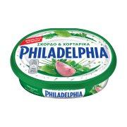 Τυρί Κρέμα PHILADELPHIA με Σκόρδο & Χορταρικά 200gr