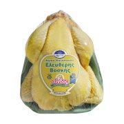 Κοτόπουλο Ελεύθερης Βοσκής ΠΙΝΔΟΣ Ολόκληρο περίπου 2,4kg