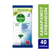 DETTOL Υγρά Πανάκια Καθαρισμού Γενικής Χρήσης Αντιβακτηριδιακά 40τεμ