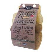 Πατάτες Μυρτώ συσκευασμένες Εγχώριες