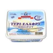 Λευκό Τυρί ΚΑΡΑΛΗΣ Αιγοπρόβειο Χαμηλών Λιπαρών σε Άλμη 400gr