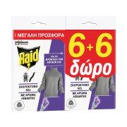 RAID Σκοροκτόνο Τζελ 6τεμ + 6 Δώρο