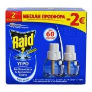 RAID Εντομοαπωθητικό Υγρό για 30 Νύχτες Ανταλλακτικό 2τεμ