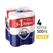 FIX Μπίρα Lager 3x500ml +1 Δώρο
