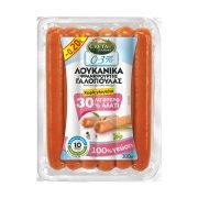 CRETA FARMS Λουκάνικα Γαλοπούλας 0-3% Χωρίς γλουτένη 300gr