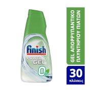 FINISH Power Gel 0% Απορρυπαντικό Πλυντηρίου Πιάτων Τζελ 30 πλύσεις 600ml
