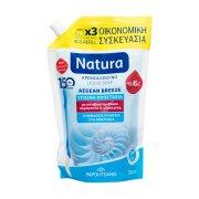 NATURA Κρεμοσάπουνο Υγιεινή & Προστασία Ανταλλακτικό 750ml