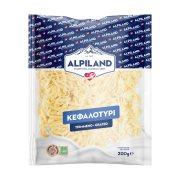 Σκληρό Τυρί ALPILAND τριμμένο Αυστρίας 200gr