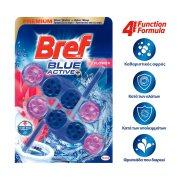 BREF Wc Blue Activ Στερεό Block Τουαλέτας Flower 2x50gr