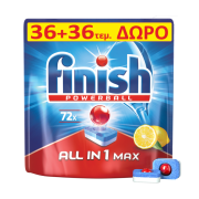 FINISH All In 1 Απορρυπαντικό Πλυντηρίου Πιάτων Ταμπλέτες Λεμόνι 36τεμ +36τεμ Δώρο