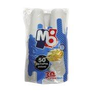 ΜΟΡΝΟΣ Ποτήρια Πλαστικά Λευκά 355ml 50τεμ