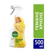 DETTOL Power & Fresh Καθαριστικό Σπρέι Γενικής Χρήσης Λεμόνι & Λάιμ 500ml