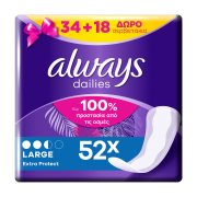 ALWAYS Dailies Extra Protect Σερβιετάκια Large 34τεμ +18τεμ Δώρο