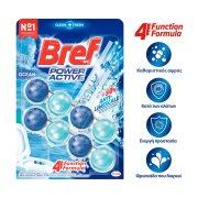 BREF Wc Power Activ Στερεό Block Tουαλέτας Ocean 2x50gr