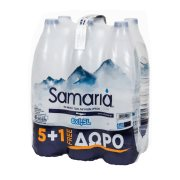 ΣΑΜΑΡΙΑ Νερό Επιτραπέζιο 5x1,5lt +1 Δώρο