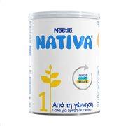 NESTLE Nativa 1 Γάλα 1ης Βρεφικής Ηλικίας 0+ Μηνών σε σκόνη 400gr