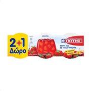 ΓΙΩΤΗΣ Φρουί Ζελέ Φράουλα με Κομμάτια Φρούτων 2x165gr +1 Δώρο
